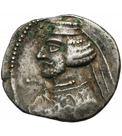 The Parthian Kingdom. Orodes II (57-38 BC) AR Drachm