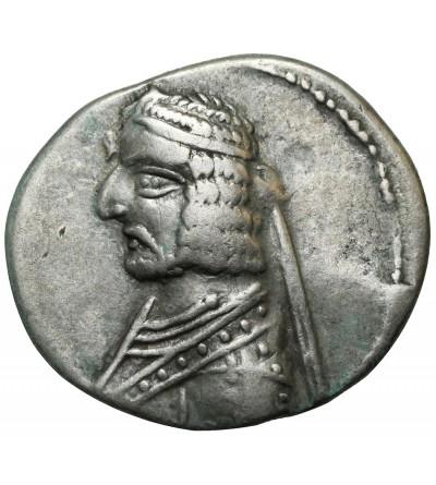 The Parthian Kingdom. Gotarzes I (91-80 BC) AR Drachm