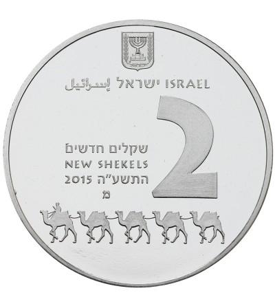 Izrael 2 nowe szekle 2015, Szlak Kadzidła