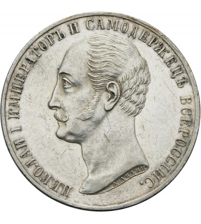 Russia Rouble 1859, St. Petersburg