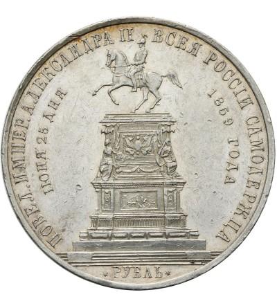 Rubel 1859, St. Petersburg