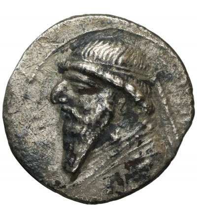The Parthian Kingdom. Mithradates II (123-88 BC) AR Drachm
