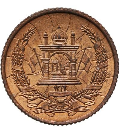 Afganistan 2 Pul SH 1316 / 1937 AD