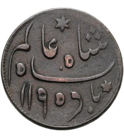Indie Brytyjskie 1/2 Anna AH 1195/22 (1781 AD), Bengal