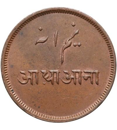 Indie Brytyjskie 1/2 Anna bez daty (1831-35), Bengal