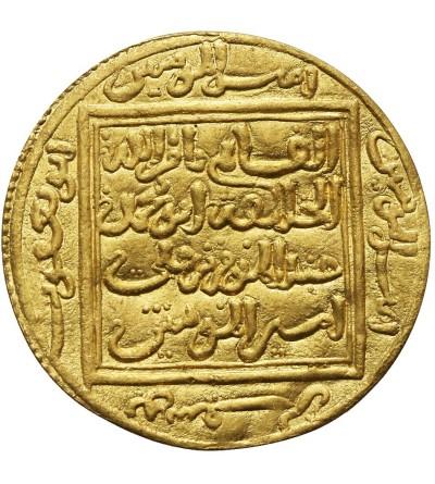Muwahhids (Kalifat Maroko) 1/2 dinara ok. AH 558-580 / 1162-1184 AD