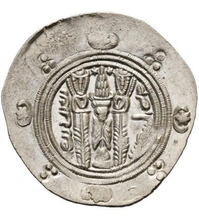 Tabaristan, AR 1/2 Dirham AH 164-178  / 780-794 AD
