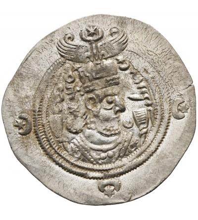Sasanian Kings. AR Drachm, Husrav (Khosrau) II 591-628 AD