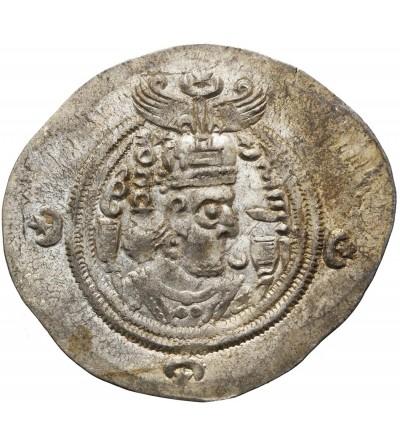 Sasanidzi. AR Drachma, Husrav (Khosrau) II 591-628 AD