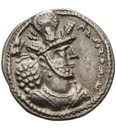 Sasanian Kings. AR Drachm, Shapur II AD 309-379 AD