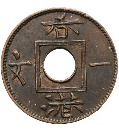 Hong Kong 1 Mil 1863