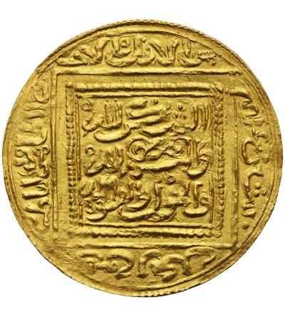 Muwahhids północna Afryka, (Kalifat Maroko), doblo bez daty