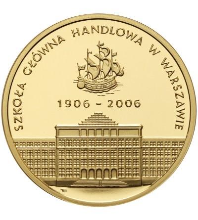 200 złotych 2006, Szkoła Główna Handlowa