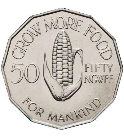 Zambia 50 Ngwee 1969, F.A.O.