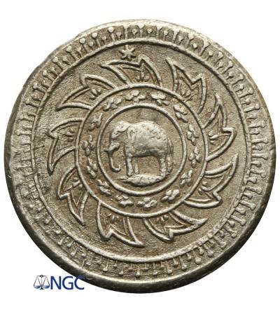 Tajlandia 1 Funag (1/8 Baht) 1860