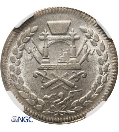 Afghanistan Rupee AH 1316 / 1898 AD - NGC MS 64