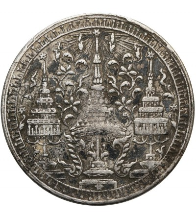 Tajlandia 1 Baht 1860