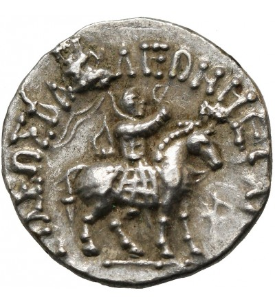 Indo-Scithian kings of Baktria. AR Drachm, Azes II, Ca 35 BC - 5 AD.