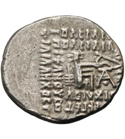 Królestwo Partów. AR Drachma, Artabanos IV, ok. 216-224 AD.
