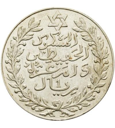 Maroko 10 dirhemów 1329 AH / 1911 AD