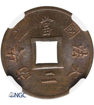 French Cochin China 2 Sepeque 1879 A, NGC MS 62 BN