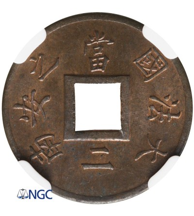 French Cochin China 2 Sepeque 1879 A, NGC MS 63 BN