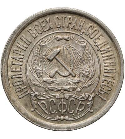 15 kopiejek 1923