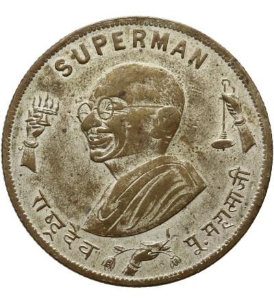 Indie medal Mahatma Gandhi - Superman