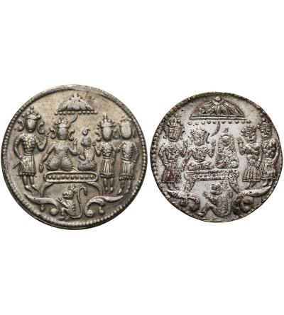 """Indie. Zestaw monet świątynnych 2 sztuki """"Ram Tanka Tempel Token"""" XIX-XX wiek"""