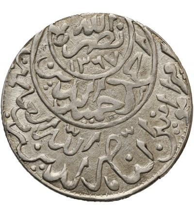 Jemen 1/4 Ahmadi Riyal AH 1367 / 77/5 - 1947 AD