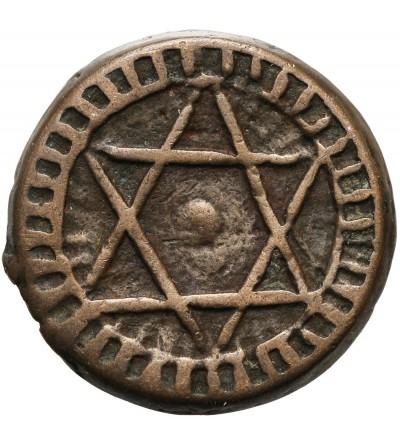 Morocco 2 Falus AH 1287 / 1870 AD