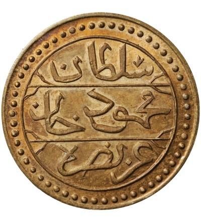 Algieria medal propagandowy wybity na pamiątkę zwycięstwa Francuzów w 1857 roku