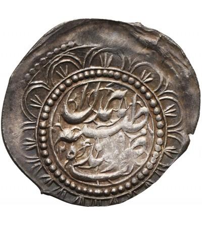 Iran / Persia 1/2 Riyal 1750-1756 AD, Ismail III 1750-1773