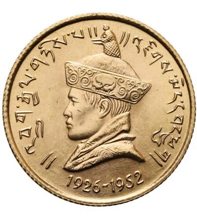 Bhutan 1 sertum 1966