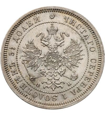 25 kopiejek 1860, St. Petersburg