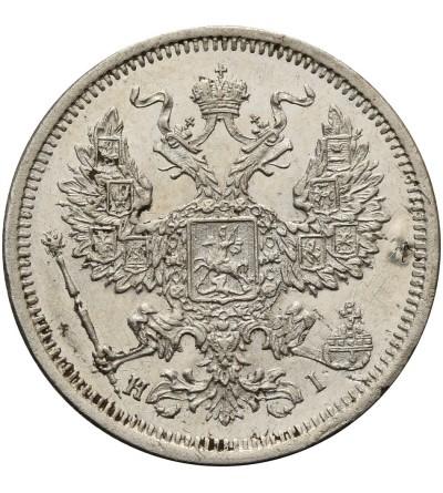 Russia 20 Kopeks 1875, St. Petersburg