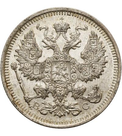 Rosja 20 kopiejek 1915, St. Petersburg