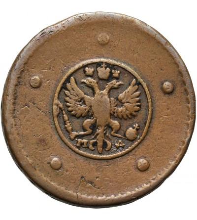 5 kopiejek 1730