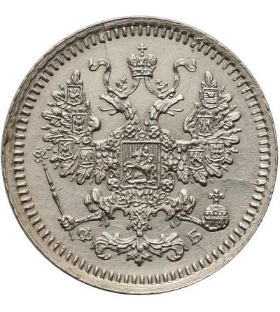 Rosja 5 kopiejek 1861 ФБ, St Petersburg