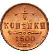 1/4 kopiejki 1900, St. Petersburg