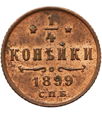 1/4 kopiejki 1899 St. Petersburg