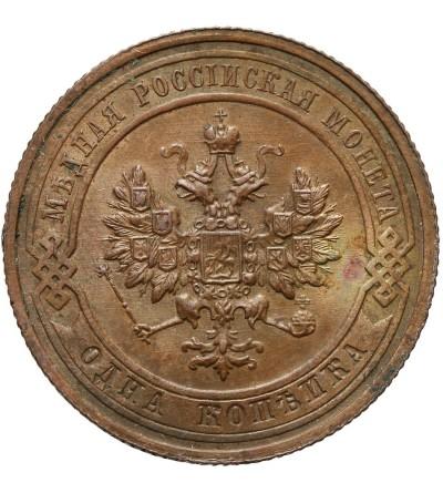 1 kopiejka 1914, St. Petersburg