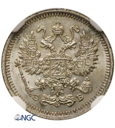 Rosja 10 kopiejek 1911, St. Petersburg - NGC MS 64