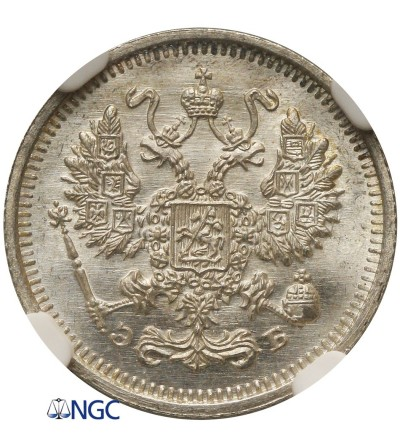 10 kopiejek 1911, St. Petersburg - NGC MS 65