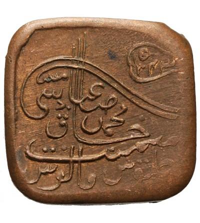 Indie - Bahawalpur 1 paisa AH 1343 / 1924 AD