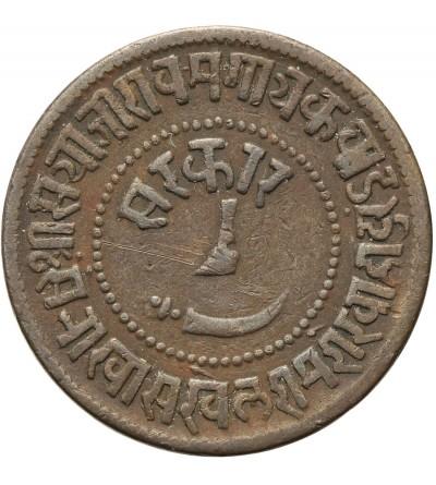 Indie Baroda 1 paisa 1884