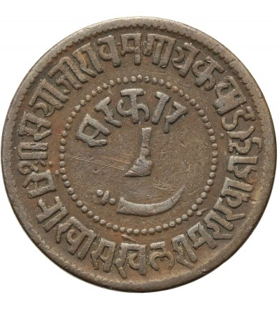 Indie - Baroda 1 paisa 1884