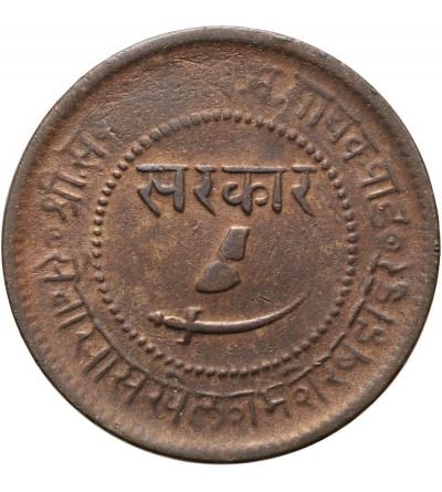 Indie - Baroda 1 paisa 1891
