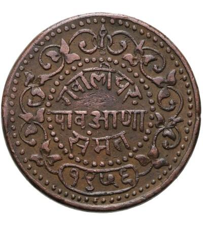 Indie - Gwalior 1/4 anna 1899