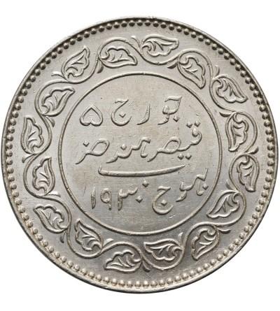Indie - Kutch 5 kori 1930